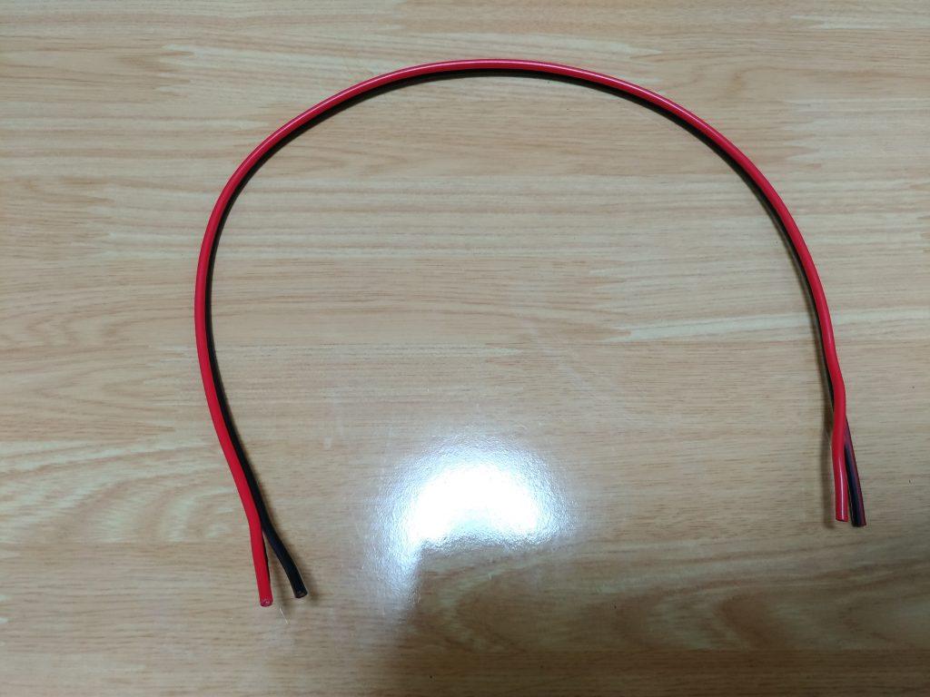 2軸ケーブル